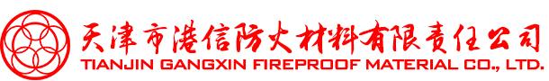 天津市港信飞速直播网球材料有限责任公司